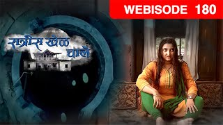 Ratris Khel Chale | Marathi Serial | Episode - 60 | Zee