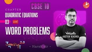 Quadratic Equations L-3 (Word Problems) CBSE 10 Maths Chap 4   Board 2021-22   Umang NCERT  Vedantu