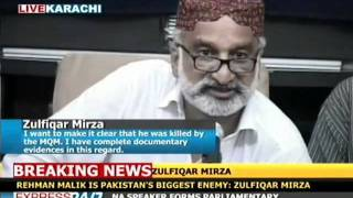 Altaf Hussain is a killer, MQM are terrorists: Zulfiqar Mirza