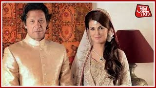 आज सुबह: Imran Khan Marries For The Third Time