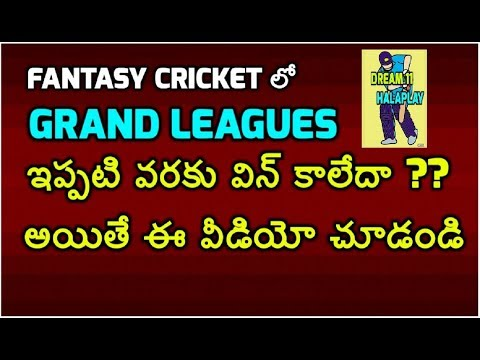 Best Fantasy Cricket Prediction APP to Earn Money - How to WIn Grand Leagues in Dream 11 , Halaplay