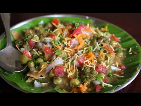 STREET FOOD SERIES: MASALA PURI CHAAT RECIPE in TAMIL