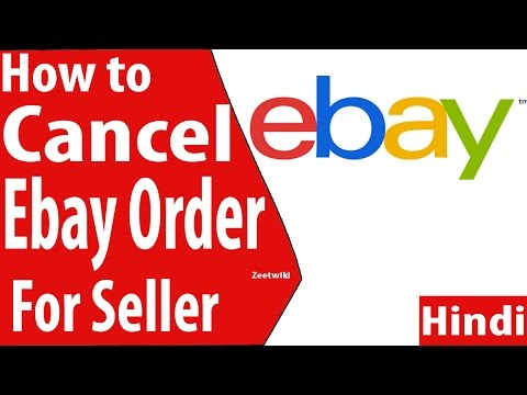 How to cancel ebay order Tutorial for seller | Hindi