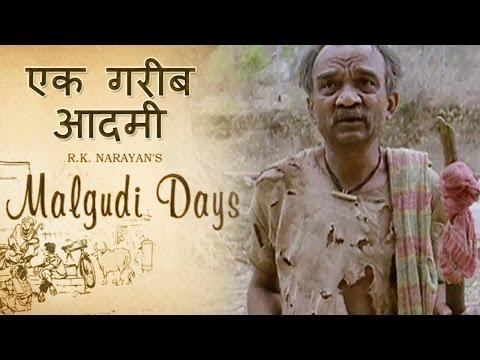 Malgudi Days - मालगुडी डेज - Episode 42 - A Horse And Two Goats - मुनि