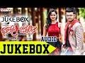 Bale Jodi Kannada Movie Full Songs Jukebox Sumanth Saanvi