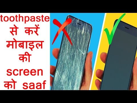 how to clean mobile screen withtoothpaste