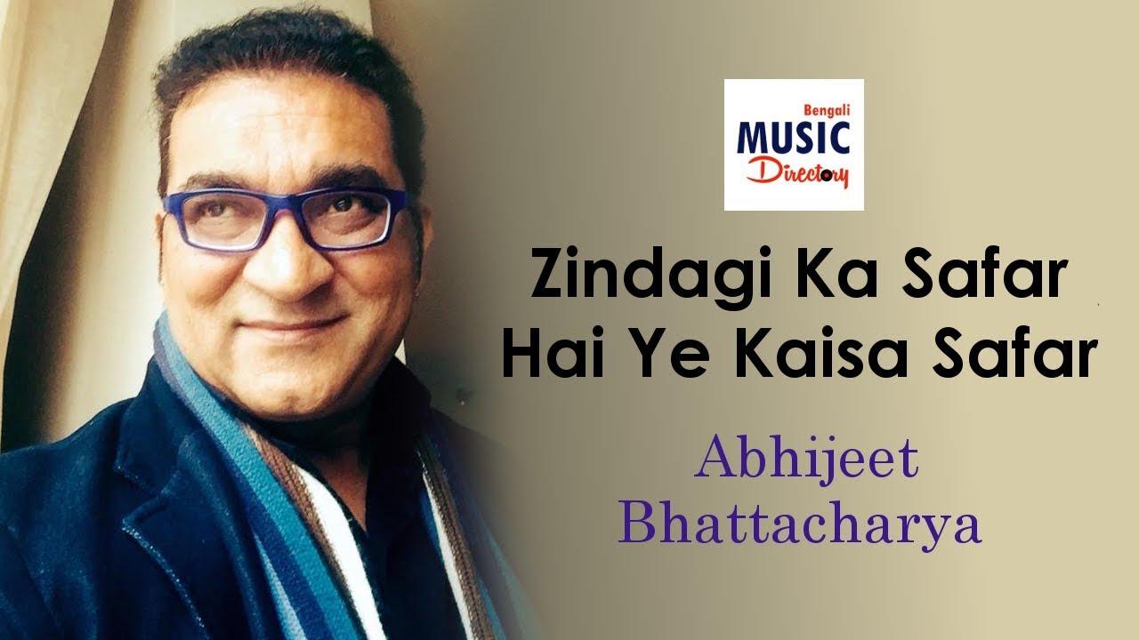 Download Zindagi Ka Safar Hai Ye Kaisa Safar ( জিন্দেগি কা সফর )। Abhijeet Bhattacharya | Kishore Kumar MP3 Gratis