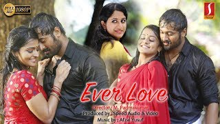 Latest English Full Movie 2018 | Ever Love | New Hollywood Movie 2018 | HD 1080 | New Releses 2018