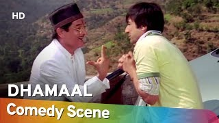 Dhamaal - Hit Comedy Scene - Aashish Chaudhary - Asrani - बॉलीवुड की सुपरहिट कॉमेडी#Shemaroo Comedy