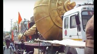 Hanuman Ji Gada  45 foot long, weighing 21 tonnes found