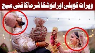 Virat Kohli and Anushka Sharma are married now - Headlines 12 AM - 12 December 2017 - Express News