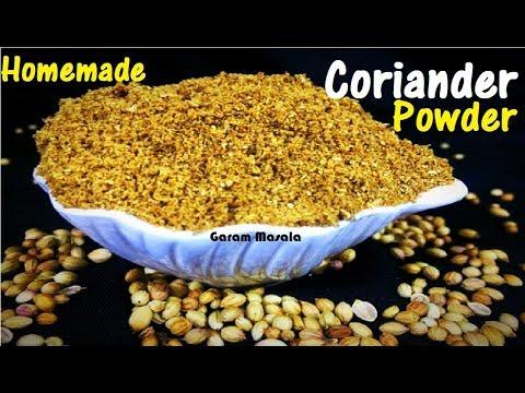 നല്ല സുഗന്ധമുള്ള മല്ലിപ്പൊടി എങ്ങനെ വീട്ടിൽ ഉണ്ടാക്കാം  Homemade Coriander Powder