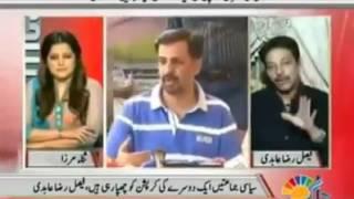 Faisal Raza Abidi exposing Mustufa Kamal and PSP