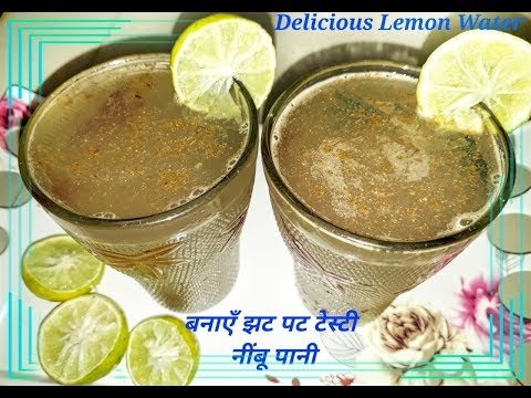 Delicious Lemon Water