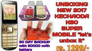 KECHAODA K103 BUSY CALL SOLUTION । ALL SPD 6531E BUSY CALL