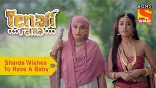 Tenali Rama - Ep 308 - Full Episode - 11th September, 2018