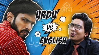 Urdu vs English l Sajid Ali ft. Ubaid Khan