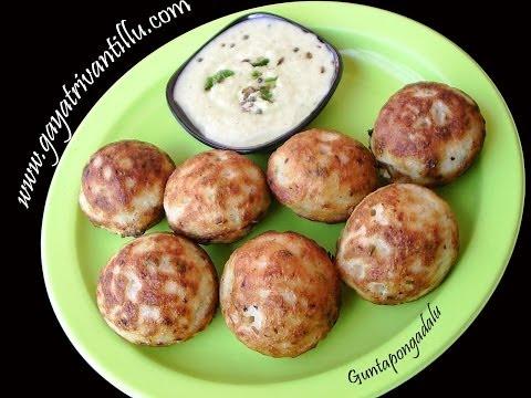 Gunta Pongadalu - Breakfast Recipes - Indian Telugu Food