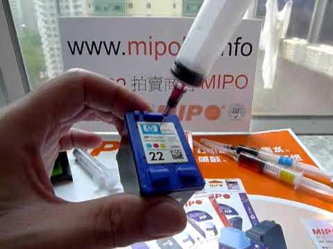 HP22 Cartridge Refill Ink Recycle mipohk 提供
