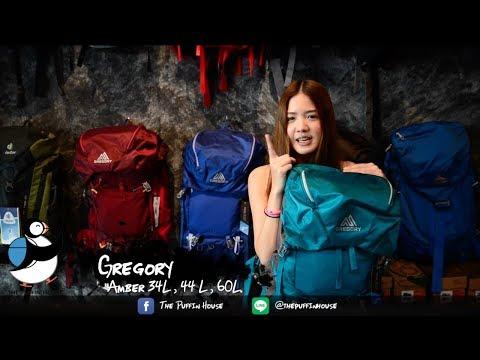 82. รีวิวเป้ Backpack Gregory Amber V2 34L , 44L , 60L for women