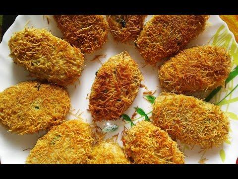 Crispy Chicken Cutlet Recipe |  Quick and Easy Ramadan Special Recipes | चिकन कटलेट