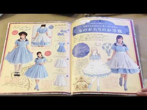 Making of a Dress (short) Lolita of Oz OP