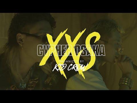 Xxx Mp4 XXS Cypher Osaka English CC JIN DOGG ANUBIS KID CROW GOBLIN LAND 3gp Sex