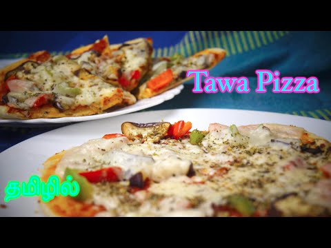 Veg Tawa Pizza - in Tamil | Pan Pizza - Without oven