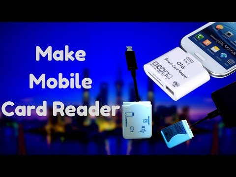 How to make mobile card reader -(easy and homemade)