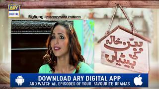 Babban Khala Ki Betiyan Episode 19 - ( Teaser ) - Top Pakistani Drama