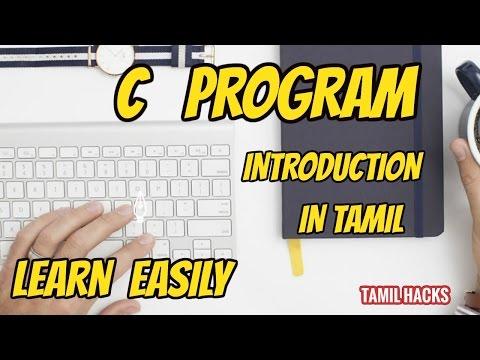 learn c program easily in தமிழ்  in simple steps (c intro)