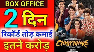 ChhiChhore 2 Day Box Office Collection, Box Office Collection, Shraddha Kapoor