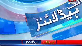 AbbTakk Headlines – 01 AM – 23 September 2018