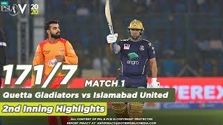 Azam Khan shines with 59 runs | 2nd Inning | Match 1 | HBL PSL 5 | 2020