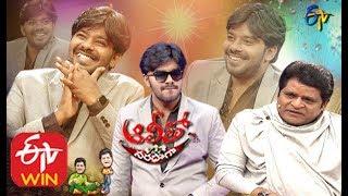 Alitho Saradaga | 9th December 2019  | Sudigaali Sudheer  | ETV Telugu