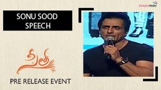 Sonu sood Speech ||Sita Prerelease Event Live ||Teja || Sai Sreenivas Bellamkonda||