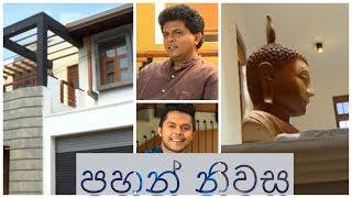 Pathikada Sirasa TV 18th April 2019 - Newsfirst Sri Lanka