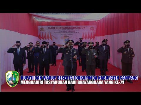 TASYAKURAN HARI BHAYANGKARA KE-74 DI KABUPATEN SAMPANG