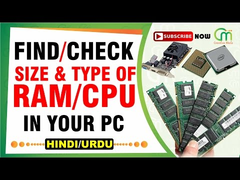 How to Find type and speed of RAM | Without Opening Computer | hindi/urdu