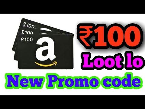 New ₹100 Rupees Amazon gift voucher promo code...
