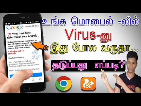 How to stop virus detected problem on android phone  internet browsers