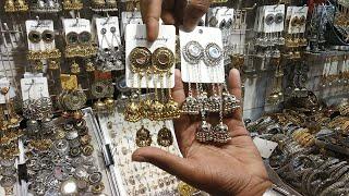 কম দামে গাউছিয়া মার্কেটের দারুণ দুল কালেকশন/lower Price Gawsia Market Earrings Collection.