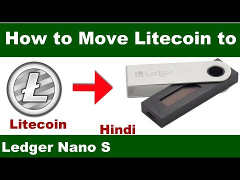 How to Move Litecoin to Ledger Nano S or Blue