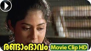 Malayalam Full Movie - Randam Bbavam - Part 14 Out Of 37 ᴴᴰ