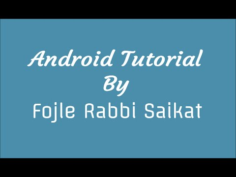 How to make slide show in android with ViewFlipper Part 1