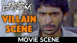 Ivan Vera Mathiri - Villain Scene | Vikram Prabhu | Surabhi | Vamsi Krishna