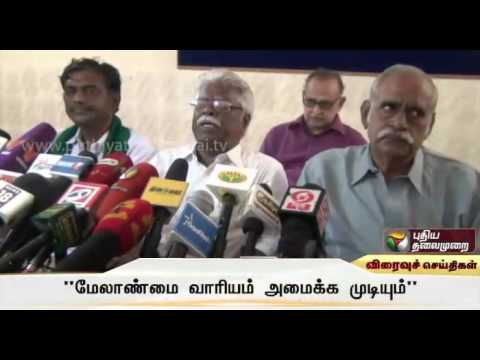 The federal government acts as unilaterally : TN Public Works Department Senior Engineer Complaint