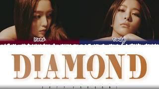RED VELVET 'IRENE & SEULGI' - 'DIAMOND' Lyrics [Color Coded_Han_Rom_Eng]