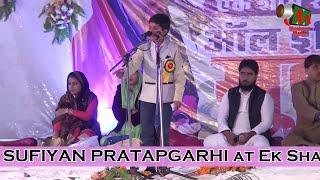 Sufiyan Pratapgarhi, Latest Jabalpur Mushaira, Jashne Rukhsar Balrampuri, Dec /2015