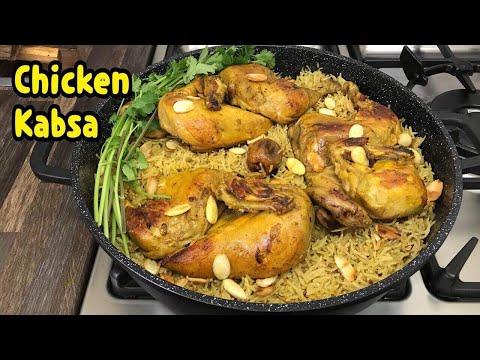 Arabic Chicken Kabsa By Yasmin's Cooking